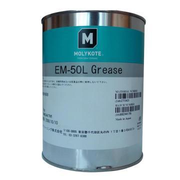 摩力克润滑油脂,PAO油脂,MOLYKOTE EM-50L,1KG