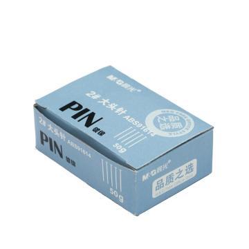 晨光 M&G 大頭針,ABS91614 50g/盒 單盒