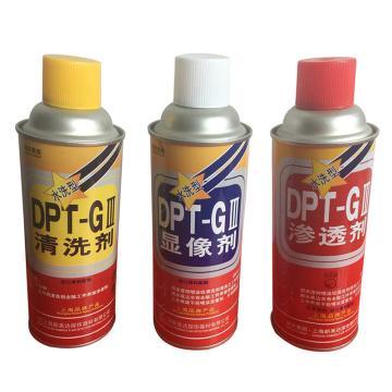 新美达 DPT-GIII着色渗透探伤剂500ml*6套装,渗透剂*1,显像剂*2,清洗剂*3