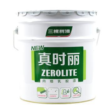 三棵树 真时丽内墙乳胶漆,SSI113,白色,20公斤/桶