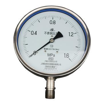 上仪 压力表Y-150B,304不锈钢+304不锈钢,径向不带边,Φ150,-0.1~0.06MPa,M20*1.5