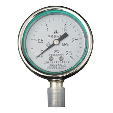 上仪 耐震压力表Y-60BFZ,304不锈钢+304不锈钢,径向不带边,Φ60,0~0.1MPa,M14*1.5,硅油