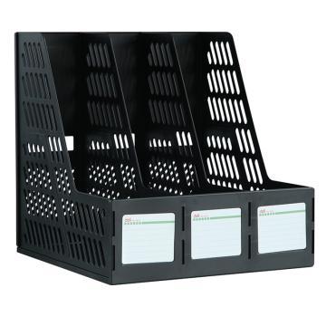 得力 三聯文件框,黑色9833 單位:只