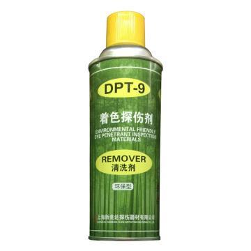 新美达 DPT-9清洗剂,500ml*1