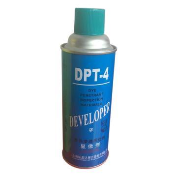 新美達 DPT-4顯像劑,283g*1(產品為6個一包裝,下單請按6的倍數訂購)