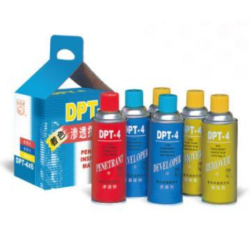 新美达 DPT-4着色渗透探伤剂500ml*6套装,渗透剂*1,显像剂*2,清洗剂*3