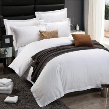 高档酒店全棉贡缎三件套纯白色  适用1.2米床