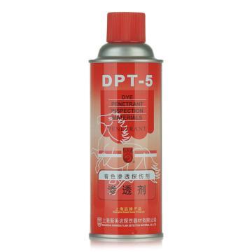 新美达 DPT-5渗透剂,310g*1(产品为6个一包装,下单请按6的倍数订购)