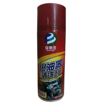 宝驰杰 化油器清洗剂,450ml/罐