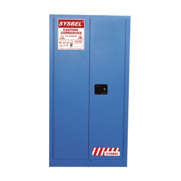 西斯贝尔SYSBEL 弱腐蚀性液体安全柜,FM认证,60加仑/227升,蓝色/手动,WA810600B