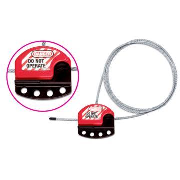 Master Lock可调节钢缆锁,S806