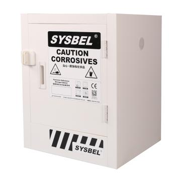 SYSBEL/西斯贝尔 强腐蚀性化学品安全存储柜,CE认证,4加仑/15升,白色/手动,不含接地线, ACP810004