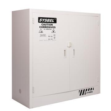SYSBEL/西斯贝尔 强腐蚀性化学品安全存储柜,CE认证,30加仑/114升,白色/手动,不含接地线, ACP810030