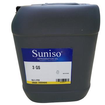 Suniso 冷冻油,3GS,18.9L/桶,塑料桶,比利时进口