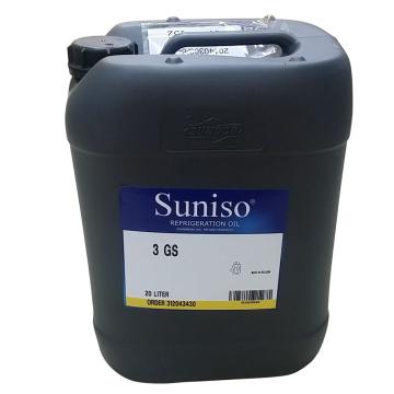 冷冻油,太阳,3GS,20L/桶,塑料桶,比利时进口