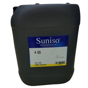 Suniso 冷冻油,4GS,18.9L/桶,塑料桶,比利时进口