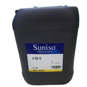 Suniso 冷冻油,4GS-D,20L/桶,塑料桶,比利时进口