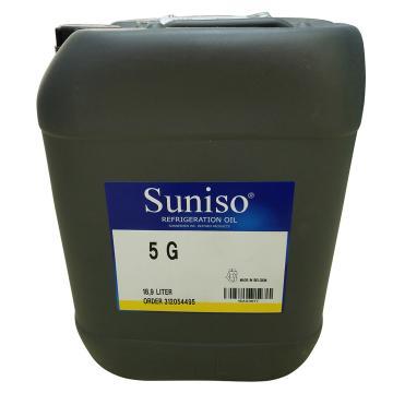 Suniso 冷冻油,5G,18.9L/桶,塑料桶,比利时进口