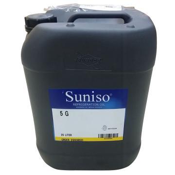 冷冻油,太阳,5G,20L/桶,塑料桶,比利时进口