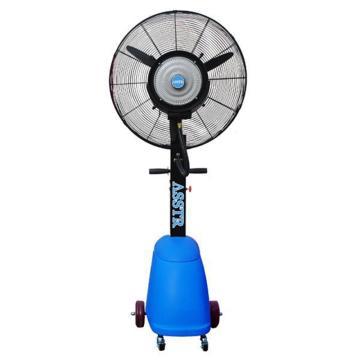 ASSTR 立式移动型降温喷雾工业风扇 AST-05,蓝色椭圆水箱