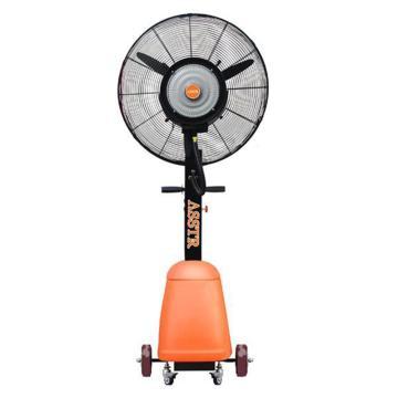 ASSTR 立式移动型降温喷雾工业风扇 AST-05,橙色椭圆水箱