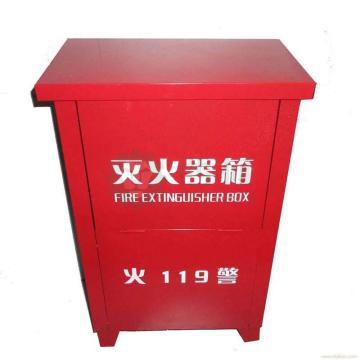 干粉灭火器箱,8kg*2,0.8mm厚铁皮(±0.15mm),69×38×21cm(高×宽×深)(仅限江浙沪、华南、西南、湖南、湖北、陕西、安徽、宁夏地区)