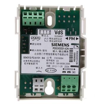 SIEMENS 西门子 智能系统输入输出模块(内置短路隔离器),FDCIO221-CN