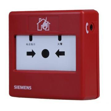 SIEMENS/西门子 手动报警按钮(带电话插孔),FDM183