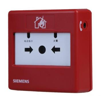SIEMENS/西门子 手动报警按钮(带电话插孔),FDM183(不含安装盒)