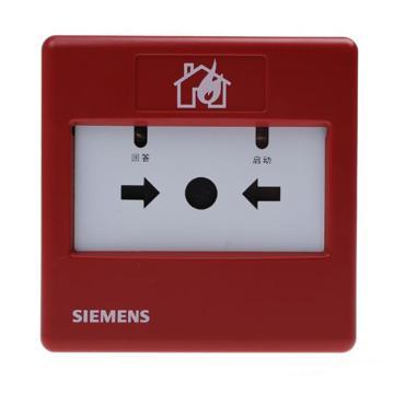 SIEMENS 西门子 消火栓按钮,FDHM183