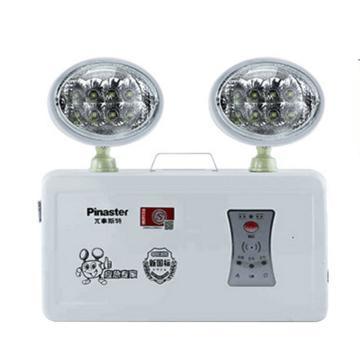 π拿斯特 消防应急照明灯,超亮9小时应急(带手动开关控制亮灭),N-ZFZD-E5W1388(P1388)