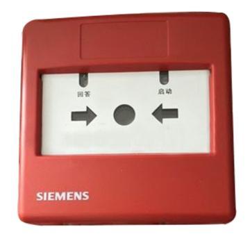 SIEMENS 西门子 智能型消火栓按钮(内置短路隔离器),FDHM230-CN