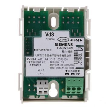 SIEMENS 西门子 智能系统输入模块(内置短路隔离器),FDCI221-CN