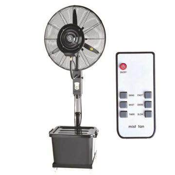 绿益 移动升降型工业喷雾风扇(带遥控),HW-26MC05-RC,黑色方形水箱,容量41L,风叶650mm