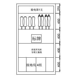 华泰 电力电气安全柜B柜(单个) 2000*1100*600 板厚1mm(详见图纸,柜子中不含产品)