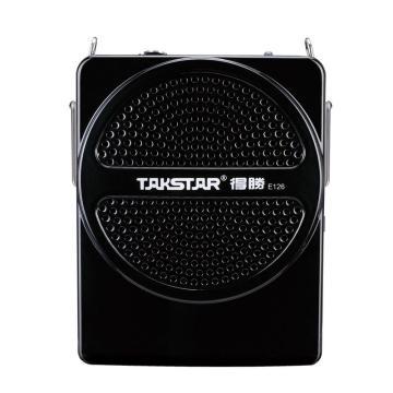 得胜(Takstar) 便携式扩音器,小蜜蜂教学腰挂喊话器喇叭 黑色 E126 单位:套