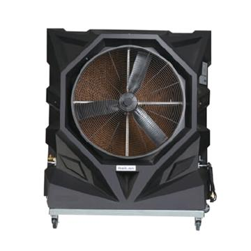 海岚 移动蒸发式凉风机 HP36BX , 230V/50Hz , 750W ,21500m3/h , F级绝缘 , 防护等级IP55