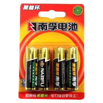 南孚 5号电池,4节/卡 单位:卡