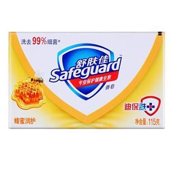 舒膚佳蜂蜜潤護香皂,108克(替代原先115g產品,條形碼一樣)單位:個