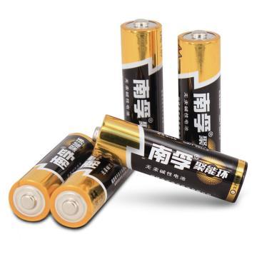南孚 LR6AA聚能环5号电池,12粒/卡 单位:卡
