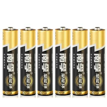 南孚 LR03AAA聚能环7号电池,12粒/卡 单位:卡