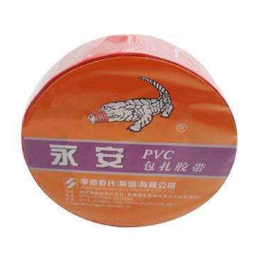 舒氏永安 PVC包扎相位胶带,直径78mm*宽22mm,红