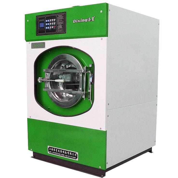 15KG大型工业洗衣机干洗店酒店宾馆全自动大容量洗脱机水洗机设备