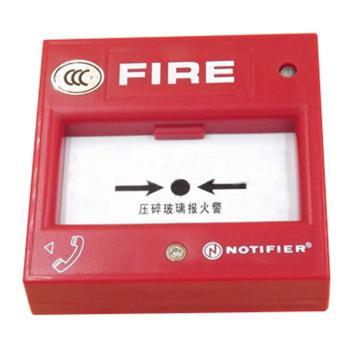 诺蒂菲尔 智能手动报警按钮(带电话插孔)(不含安装盒),工作电压15 ~ 32VDC,M500KC