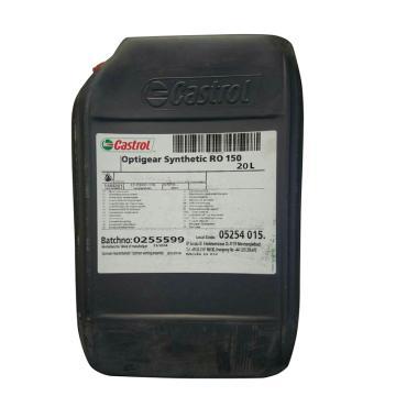 嘉实多Castrol,齿轮油Optigear Synthetic RO 150,20L