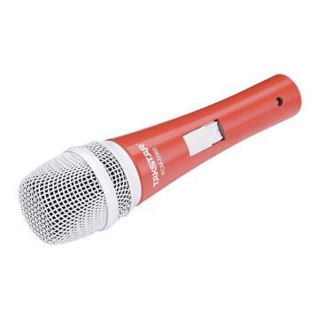 得胜(Takstar) 网络K歌麦克风,电脑电容录音喊麦手持话筒玫红 PCM-5560 单位:台