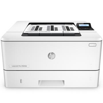 惠普(HP) A4黑白激光打印机,LaserJet Pro M403d 单位:台(售完为止)