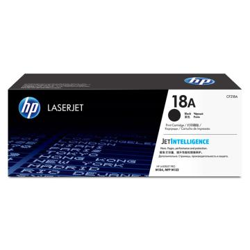 惠普(HP) 黑色打印硒鼓,CF218A 18A单位:个