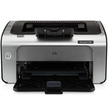 惠普(HP)LaserJet Pro P1108黑白激光打印机