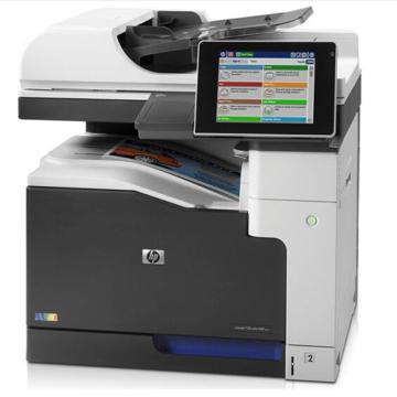 惠普(HP)MFP M775dn 彩色激光A3一体机打印机